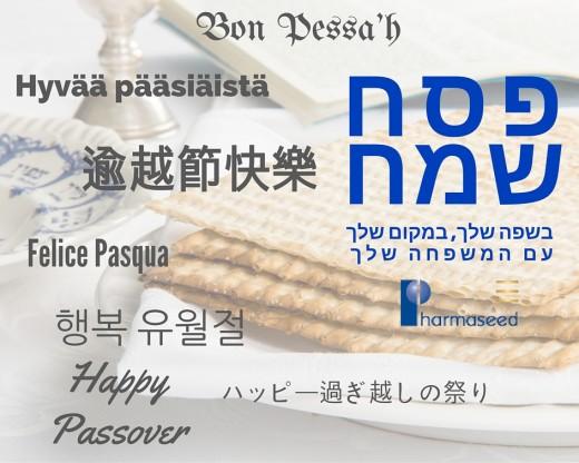 Passover_pharmaseedltd
